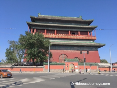 The Drum Tower (Gulou)