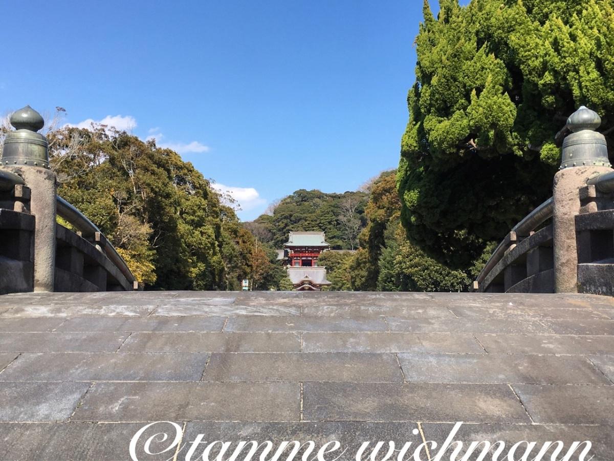 Tokyo | Temple Marathon in Kamakura