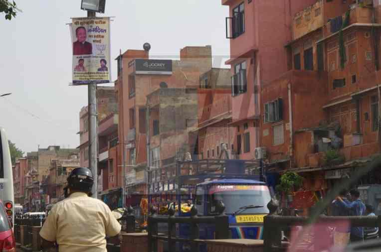 #jaipur – 274 Kopie